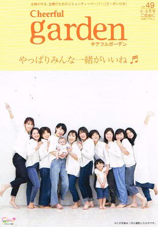 CCI20200428.jpg