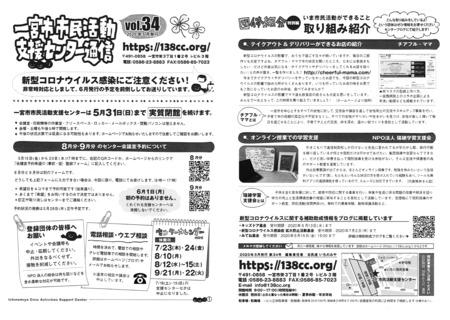 CCI20200507_0004.jpg