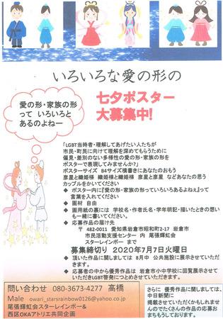 CCI20200602.jpg
