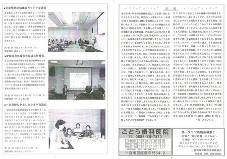 CCI20200615_0002.jpg