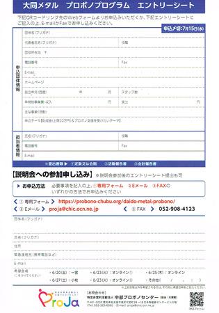 CCI20200616_0001.jpg