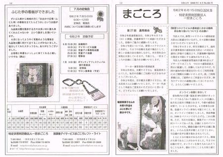 CCI20200617.jpg