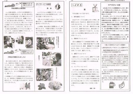 CCI20200617_0001.jpg