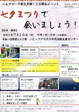 CCI20200623_0007.jpg