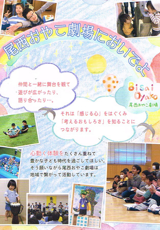 CCI20200703_0001.jpg