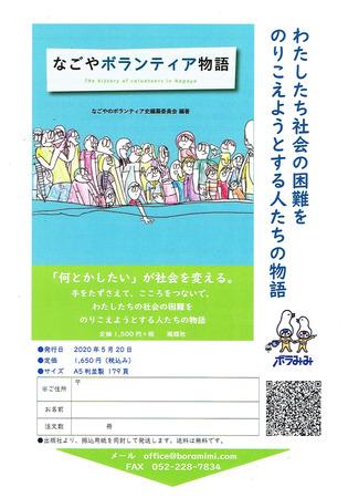 CCI20200704_0003.jpg