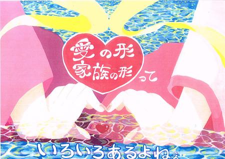 CCI20200709_0002.jpg