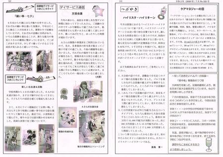 CCI20200717_0001.jpg