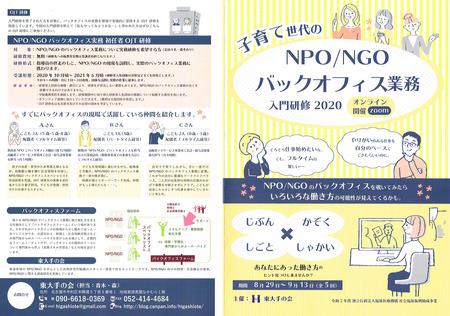 CCI20200730_0003.jpg