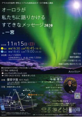 CCI20200909.jpg