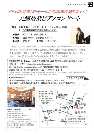 CCI20200916.jpg