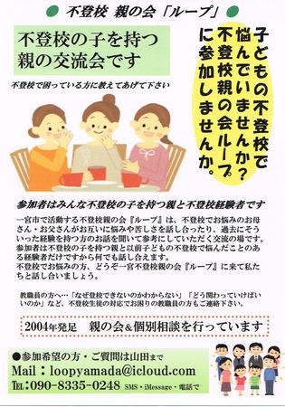 CCI20200919_0002.jpg