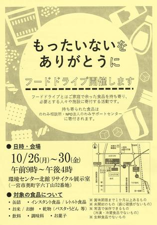 CCI20200924.jpg