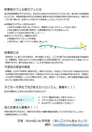 CCI20200924_0003.jpg