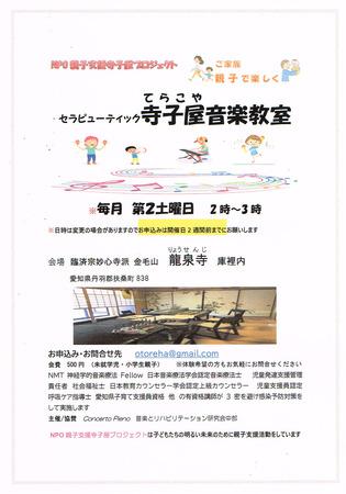 CCI20201006.jpg