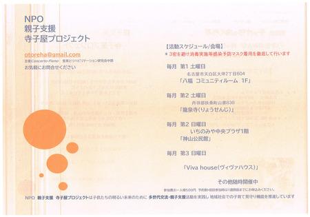 CCI20201008_0005.jpg