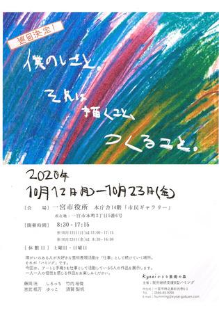 CCI20201009_0000.jpg