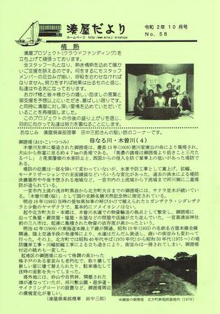 CCI20201012_0011.jpg