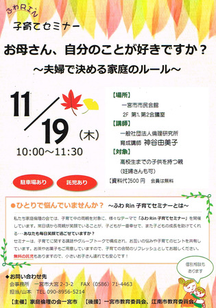 CCI20201013.jpg