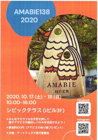 CCI20201013_0001.jpg