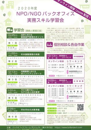 CCI20201013_0005.jpg