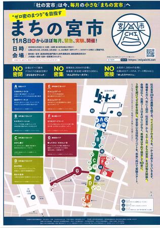 CCI20201014_0005.jpg