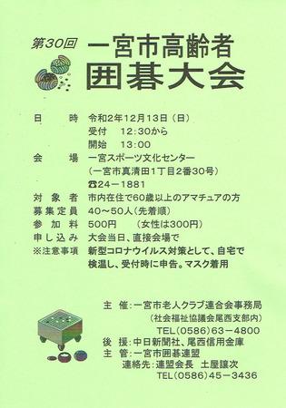 CCI20201030.jpg
