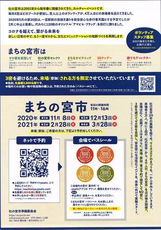 CCI20201105.jpg