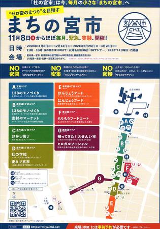 CCI20201105_0001.jpg