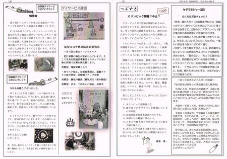 CCI20201218_0001.jpg