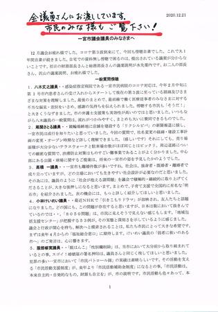 CCI20201221.jpg