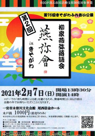 CCI20201223_0001.jpg