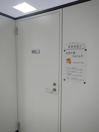 DSCN1336.JPG
