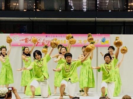 つくるフラダンス2.jpg