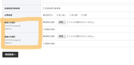 スクリーンショット-2018-06-15-12.48.20.jpg
