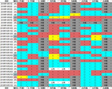スクリーンショット-2018-07-06-16.22.54.jpg