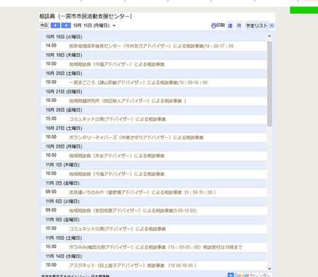 スクリーンショット-2018-10-15-15.44.35.jpg