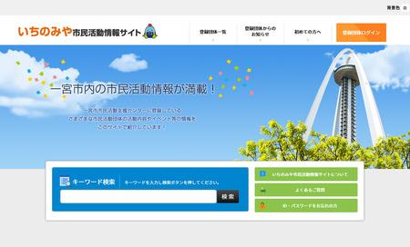 スクリーンショット-2020-03-13-15.31.22.jpg