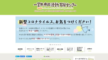 スクリーンショット-2020-03-30-12.20.05.jpg