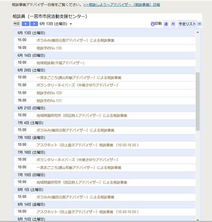スクリーンショット-2020-06-12-14.52.44.jpg