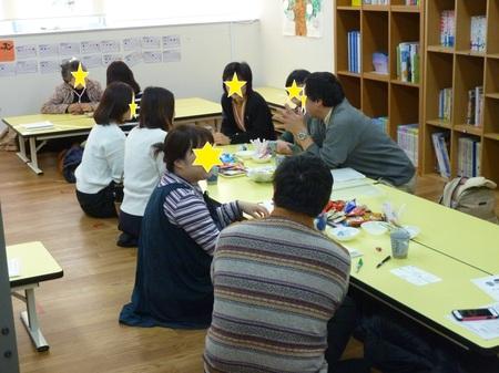 スタ活Café02.jpg