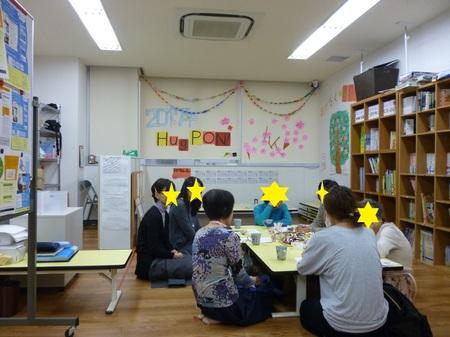 不登校・ひきこもり相談会02.jpg