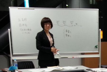 中尾さゆり氏講座2013-04-27 19.20.12trim.jpg