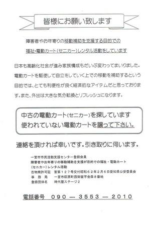 時代屋ステージ2.jpg