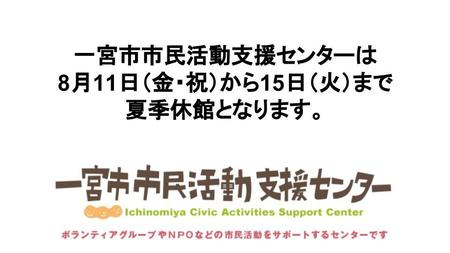 無題のプレゼンテーション.jpg