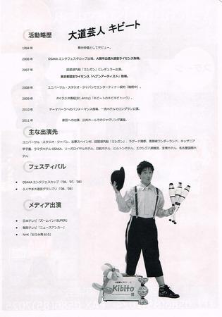 社協イベント_裏_170212.jpg