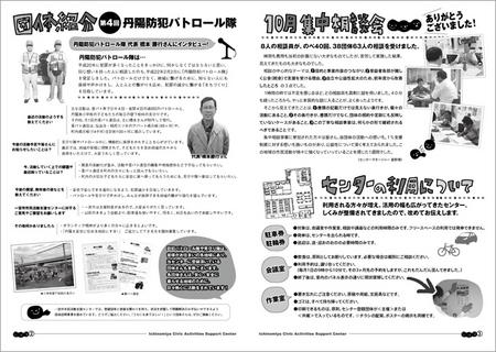 通信vol.05中面.jpg