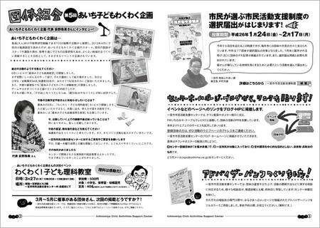 通信vol.06中面.jpg