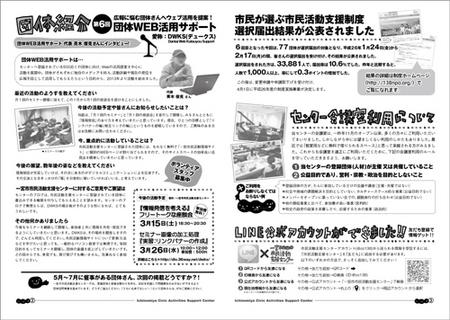 通信vol.07中面.jpg