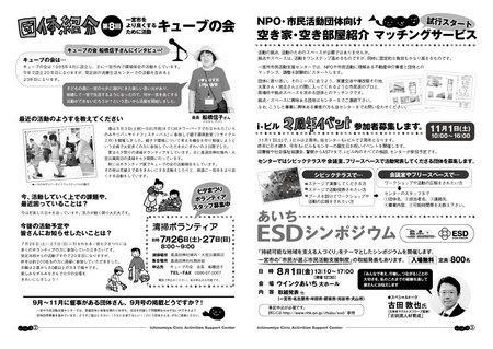 通信vol.09中面.jpg